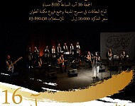 Bikar Beirut - Oriental music band