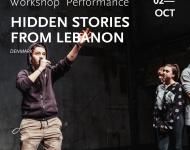 Hidden Stories from Lebanon