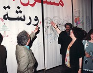 Warchat Al Masrah